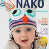 Журнал Нако 29