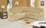 Чехол на угловой диван крем