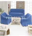 Чехол на мягкую мебель (диван+2 кресла)