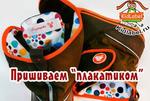 Пришивные этикетки для детской одежды НЕЙЛОН