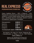 REAL EXPRESSO (Arabica + Robusta)