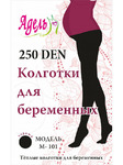 Колготки для беременных    М-101