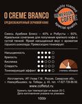 O CREME BRANCO (Arabica + Robusta)