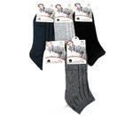 Мужские носки Ромашки D14 хлопок