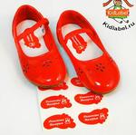 Стикеры для обуви - Ножки