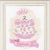 1029 Маленькая принцесса (Овен)
