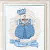 1030 Маленький принц (Овен)