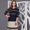 Платье ТАиЕР: 638