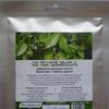 Противовоспалительная себорегулирующая маска с белой ивой и чайным деревом ТМ BIO NATURE (пр-во Франция) 25 гр