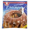 Глазурь шоколадная, 75г