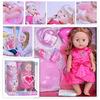 Кукла 317012D14R с аксессуарами, на батарейках, в коробке