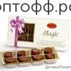 РХ набор шок конфет Magic 0,100