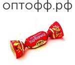 РХ Карамель со вкусом Барбариса / цена за 250 гр