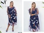 Невероятно красивое в брендовом дизайне двухслойное платье подарит отличное настроение и уверенность в себе.