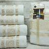 "Набор махровых полотенец ""Мелек"", 2 предм., р-ры: 70х140, 50х90"
