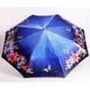 Зонт  Три слона 125-I-1