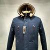 Мужские зимние куртки парки на меху модные
