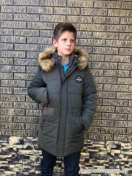 Куртка детская зимняя D-54A