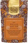 Смесь специй для чая молотые (Tea Masala Powder)