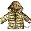 М.1036 Куртка Bogner золото (металлик)