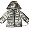 М.1036 Куртка Bogner серебро (металлик)