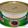 КУБ1 Мясо по Казахски 290 гр