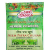 Ним Патра Чурна, 100 г, производитель Шри Ганга; Neem Patra Churna, 100 g, Shri Ganga