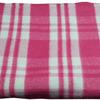 Артикул: 001. Одеяло байковое