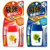 """OMI """"Sun Bears"""" Солнцезащитное молочко для чувствительной кожи лица и тела, водостойкое, с ароматом цитруса и мяты, SPF50+ PA++++ 30 г"""