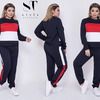 Спортивный костюм женский 46101 42-44 44-46 48-50 52-54