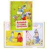 Любимые сказкимультфильмы (Читаем малышам)