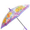 Зонт детский (полуавтомат) №510-1
