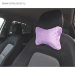 Ортопедическая подушка на подголовник кресла, классика, фиолетовая