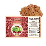 Хрустящие печушки яблочные с Клюквой, 250г