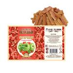 Хрустящие печушки яблочные с Клубникой, 250г