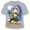 Детская футболка Крым-Бригантина 446 (B)