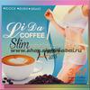 Кофе LiDa снижение веса