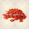 Годжи ягоды сушеные ЭКСТРА 100 гр