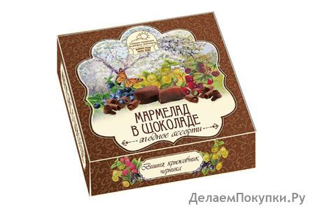 Мармелад в шоколаде Ягодное ассорти 120 г
