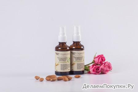 Гиалуроновая сыворотка для лица для нормальной кожи