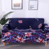 Чехол на диван I004
