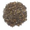 Чай № 179 Ганпаудер черника