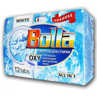 Таблетки для стирки белого белья BOLLA