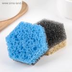 Набор губок для тефлоновой посуды 9x9x3 см, 2 шт, цвет МИКС