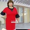 """Платье """"Бомонд"""" №НТ-П-01240, размер 48-64"""