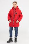 59093 Куртка для мальчиков, (био-пух) BILEMI