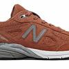 кроссовки детские New Balance 990v4