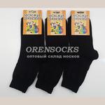 Юста носки подростковые 1с8 хлопок с лайкрой.Упаковка 10 пар