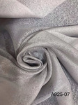Тюль Канвас A925 серый 300 см