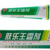 Чудо мазь от кожных заболевания FU LE WANG SHUANG JI 15гр